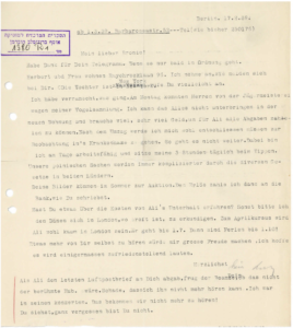 Reproduction of the letter from the Archive of the Felicja Blumental Music Center and Library in Tel Aviv.